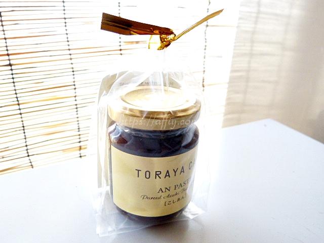 虎屋TORAYA CAFEあんペーストはお土産にぴったり