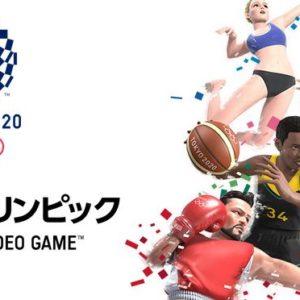 東京2020オリンピック 公式ビデオゲーム